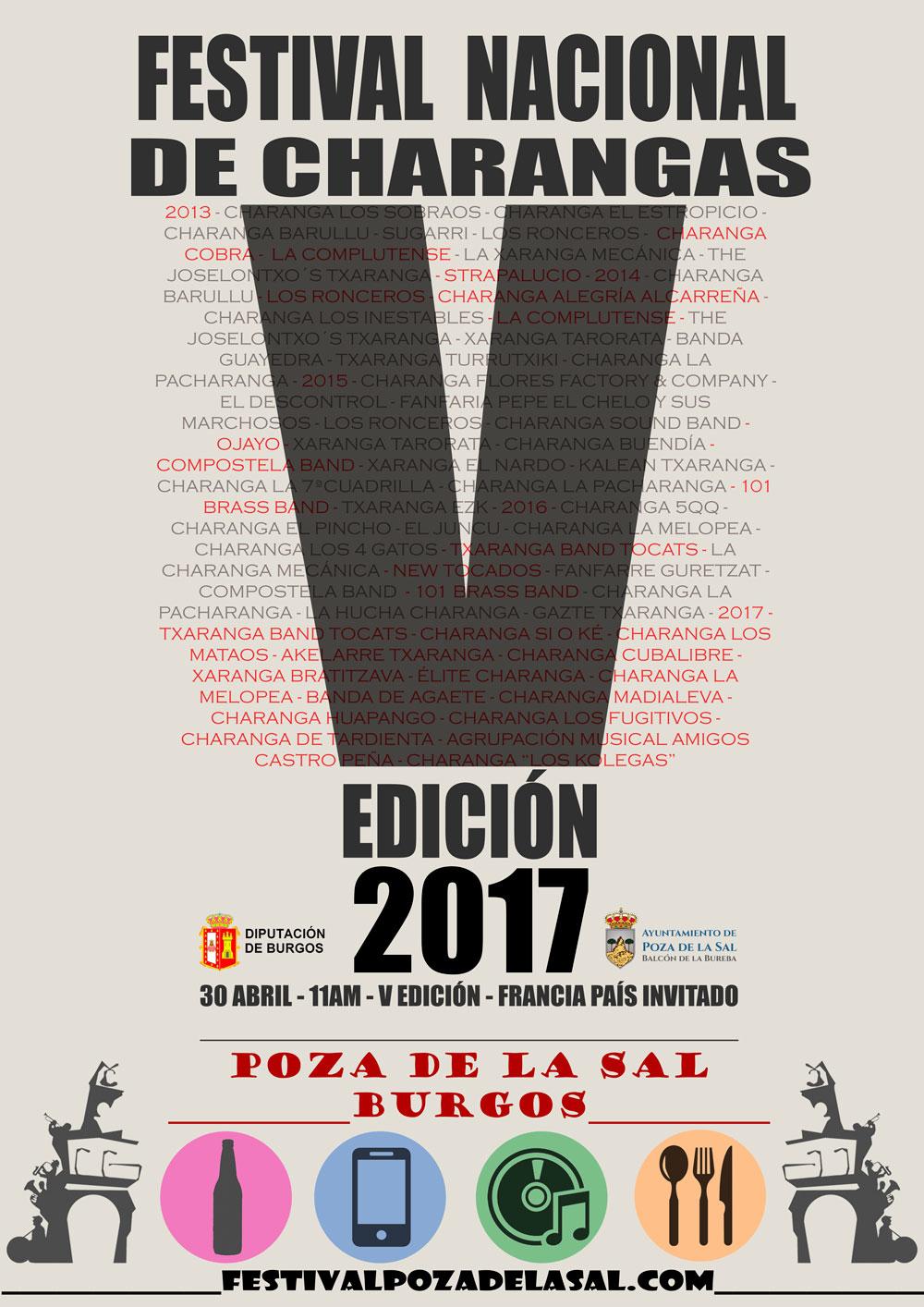 cartel-2017